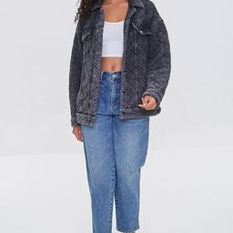 Drop-Sleeve Quilted Jacket | Forever 21 (US)