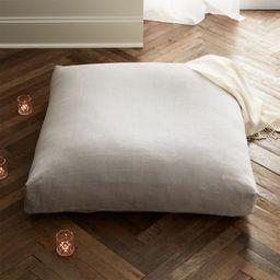 Sedona Large Zabuton Floor Pillow + Reviews   CB2   CB2