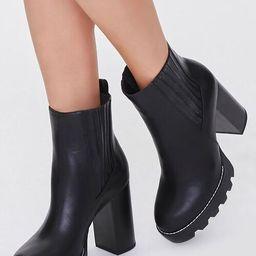 Block Heel Chelsea Boots | Forever 21 (US)