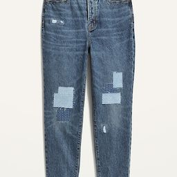 Higher High-Waisted Button-Fly O.G. Straight Patchwork Jeans for Women | Old Navy (US)