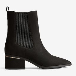 Faux Suede Booties | Express