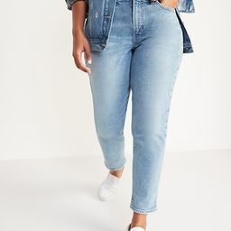 High-Waisted Curvy O.G. Straight Jeans for Women | Old Navy (US)