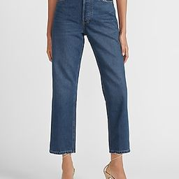 High Waisted Original Cropped Dad Jeans | Express
