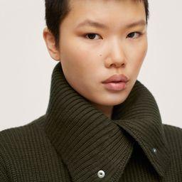 Ribbed knit cardigan -  Women   Mango USA   MANGO (US)