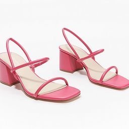 Marc Fisher Strappy Block Heel Sandals - Galvin RTB | QVC
