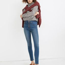 """Petite 10"""" High-Rise Skinny Jeans in Dewitt Wash: Button-Front TENCEL™ Denim Edition 