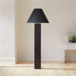 Eclipse Floor Lamp | CB2 | CB2