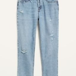 High-Waisted Button-Fly Slouchy Straight Distressed Cropped Jeans for Women | Old Navy (US)