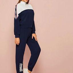 SHEIN Two Tone Striped Side Half Zipper Pullover & Joggers Set | SHEIN