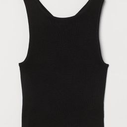Cut-out Top | H&M (US)